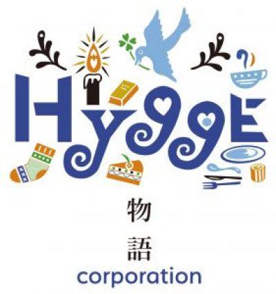 HYGGE_Logo-281x300
